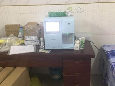恭祝无锡荣升诊所购置全自动血细胞分析仪一台