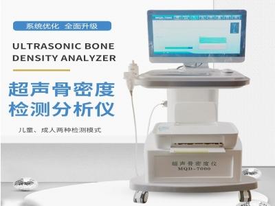 骨密度检测仪之骨头疼痛是什么原因?