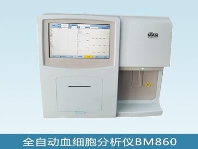 孕期用血细胞分析仪做血常规检查是很有必要的